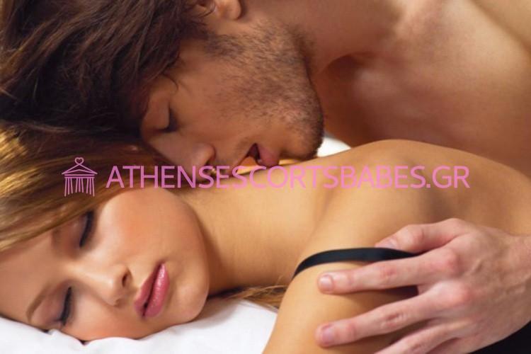 sex-forum-athens