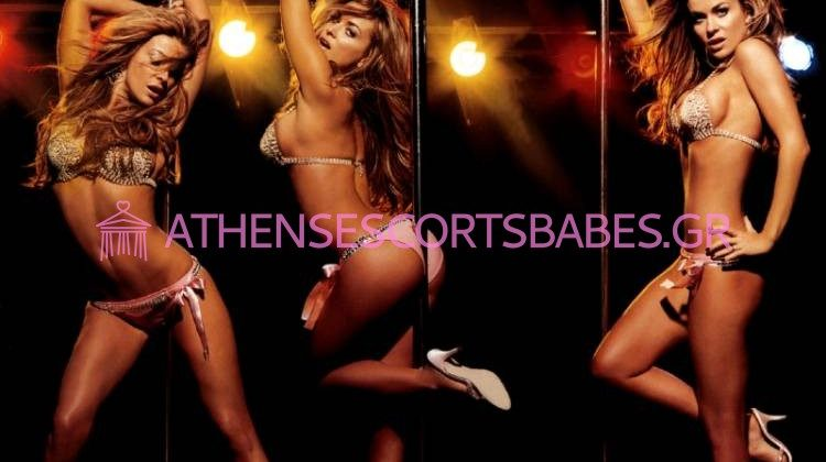 striptease-athens