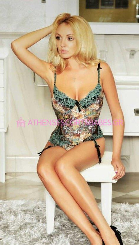 Athenes girlfriend