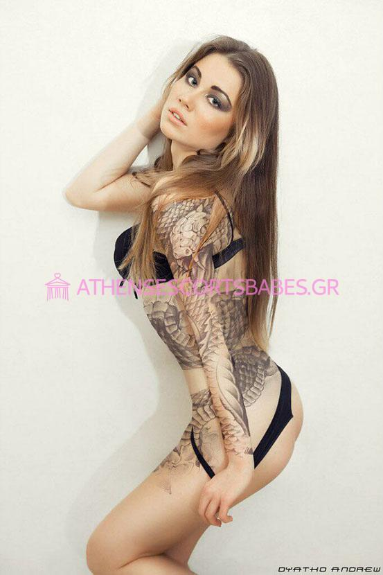 ESCORT CALL GIRL PATRICIA