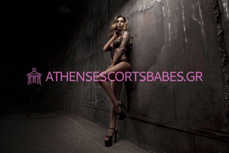 ATHENS SEX ESCORT VERA