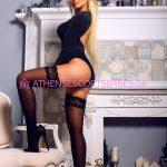 SEXY EROTIC CALL GIRL ATHENS ALINA