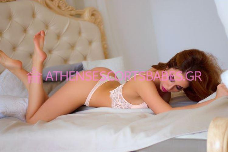 ATHENS ESCORT CALL GIRL BEATRICE