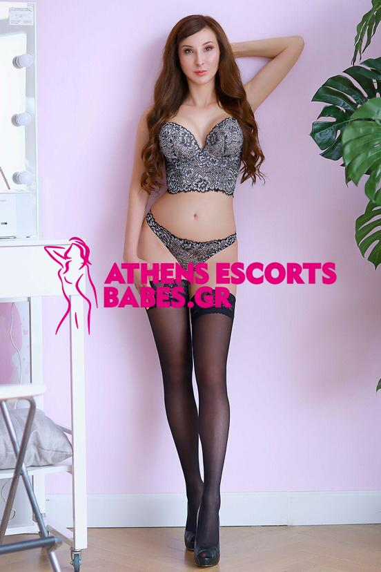 ATHENS ESCORTS ALICE
