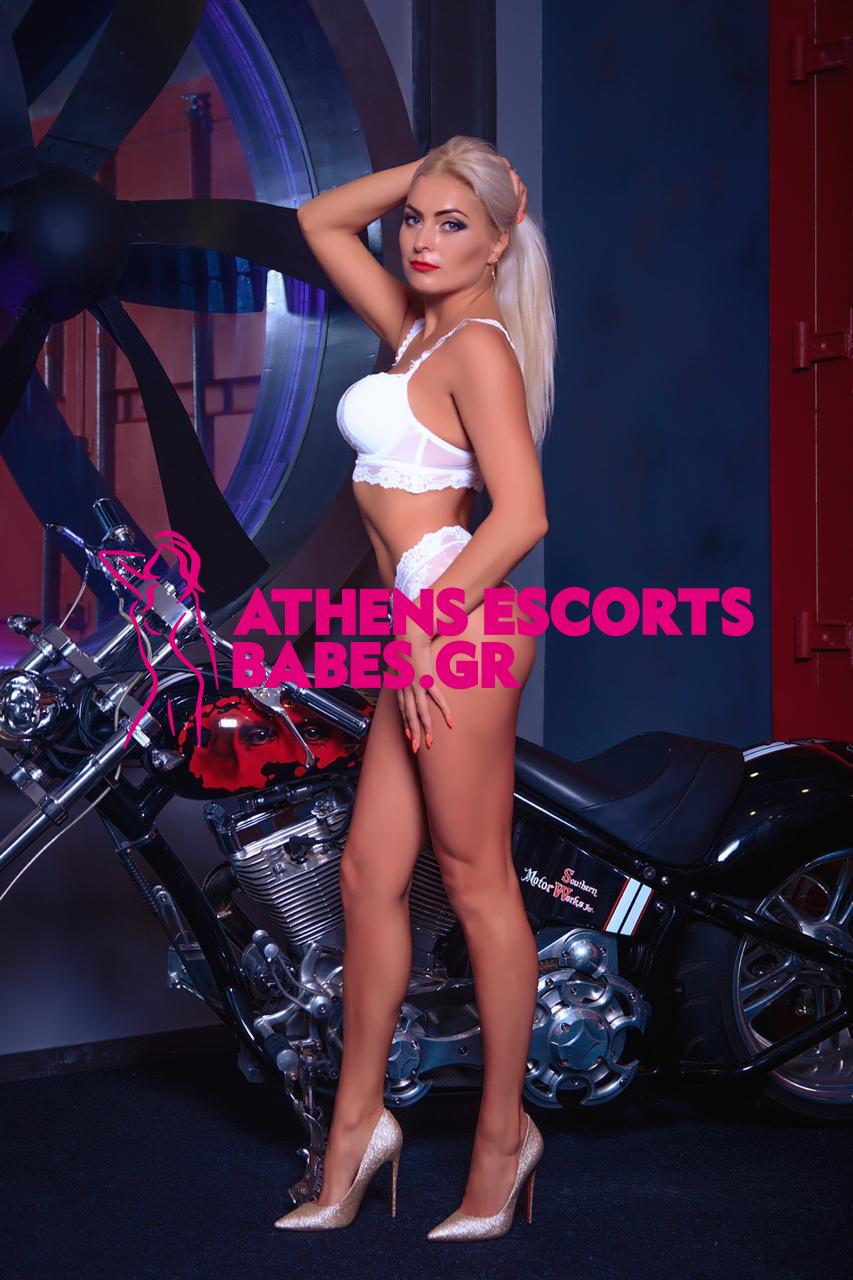 ATHENS BEST BEAUTY ESCORT EMMA