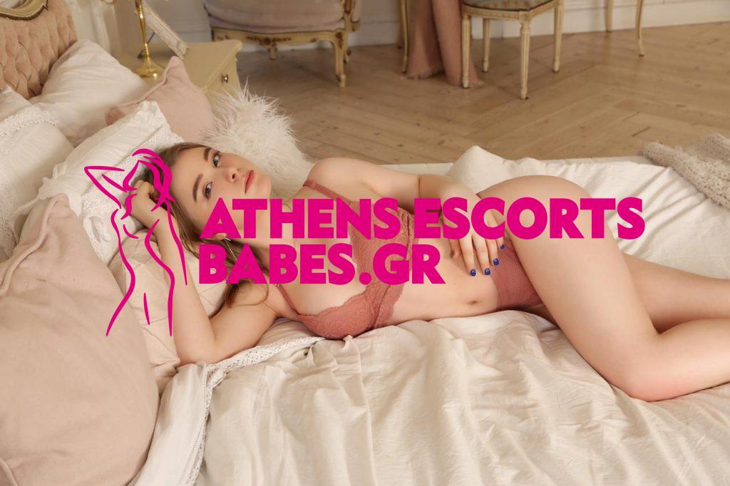 ATHENS ESCORT MARI