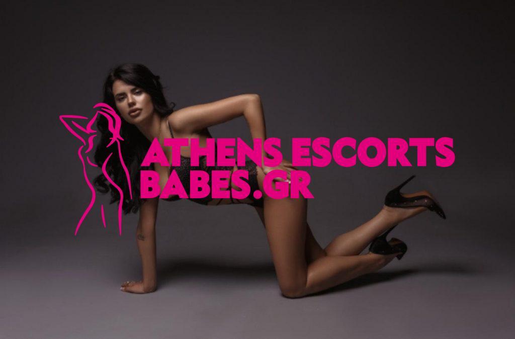 TOP ATHENS ESCORTS MODELS ADRIANA