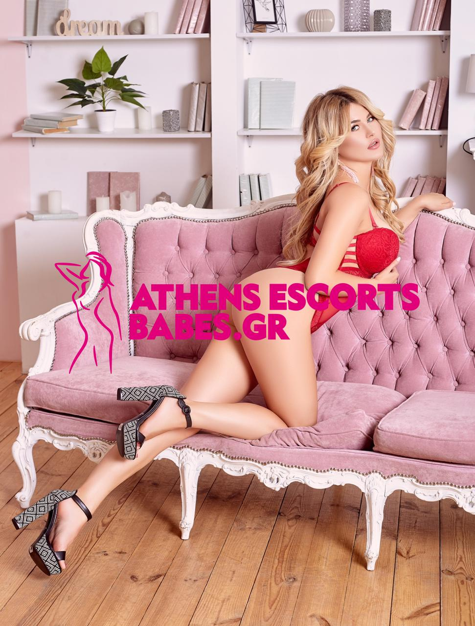 TOP ATHENS ESCORTS MODELS ALISA