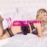 TOP ATHENS ESCORTS MODELS ALISA
