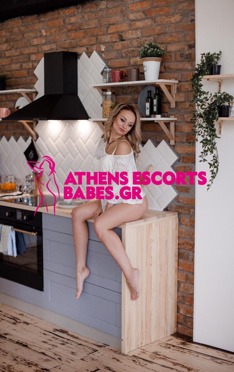 ATHENS ESCORT GIRLS NELLY