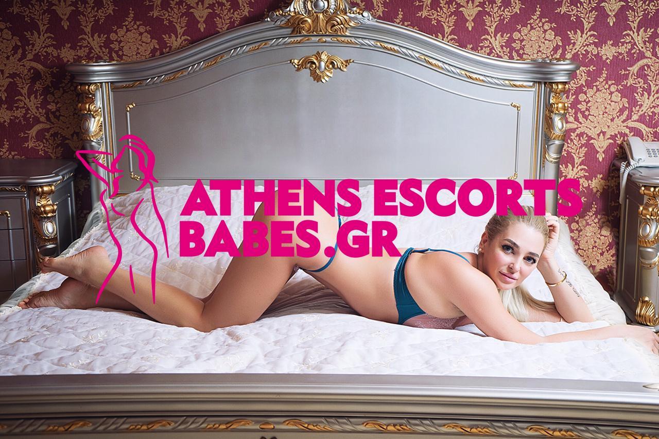 ATHENS ESCORT GIRLS ALISA
