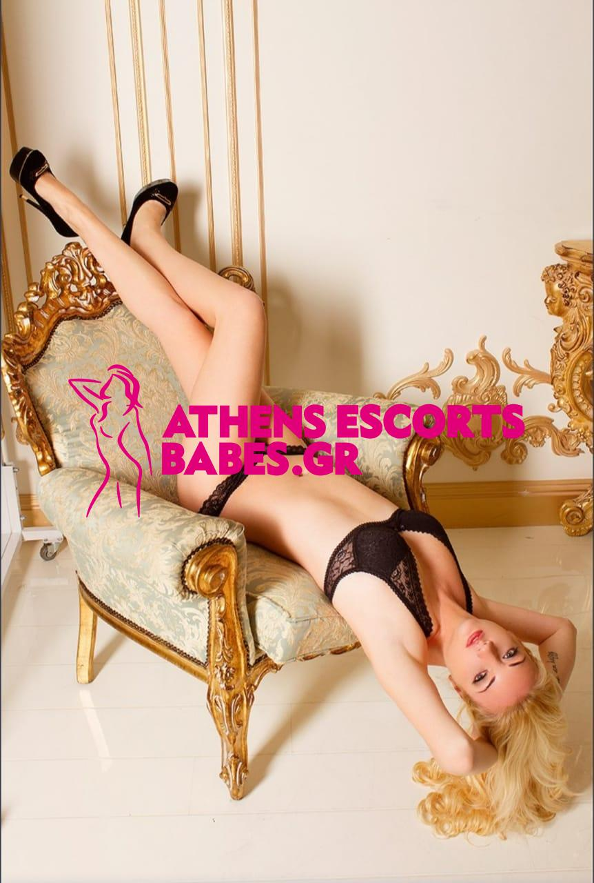 ATHENS ESCORT GIRLS NINA