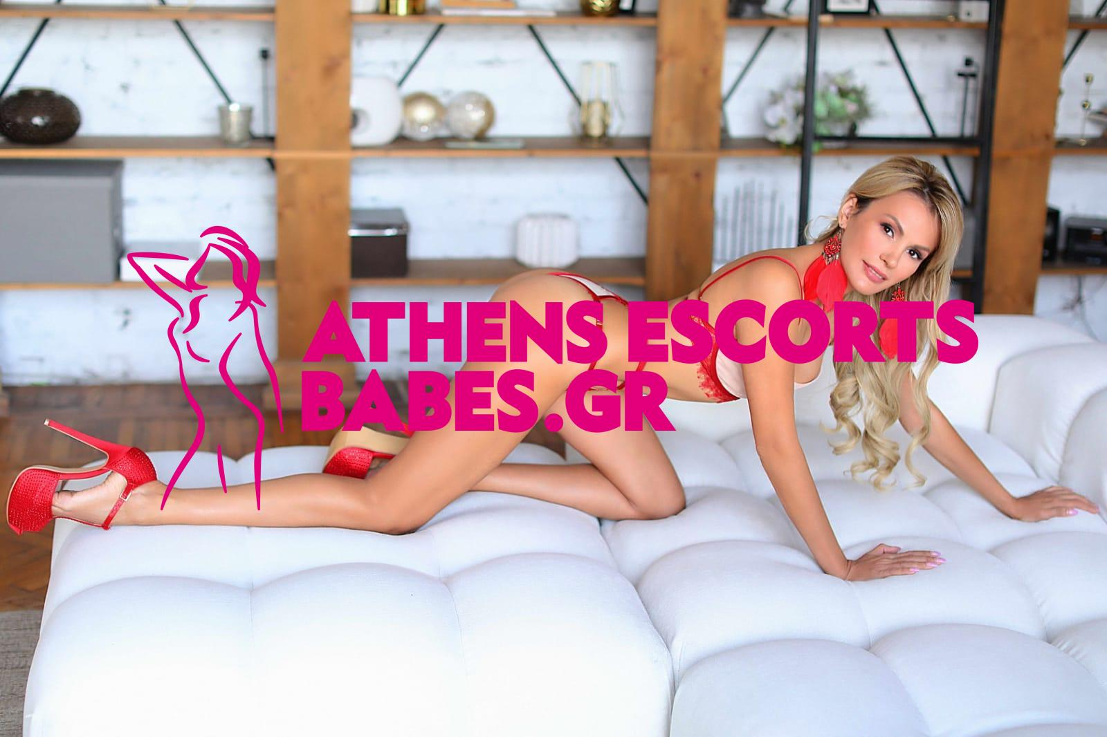 ATHENS ESCORT GIRLS NINEI