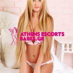 ATHENS ESCORT GIRLS VICTORY