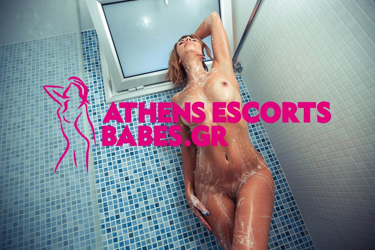 ATHENS ESCORT GIRLS ALEKSANDRA