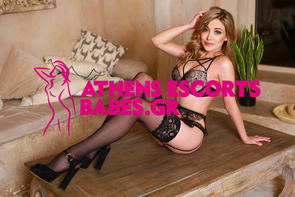 ATHENS ESCORT GIRLS LINA