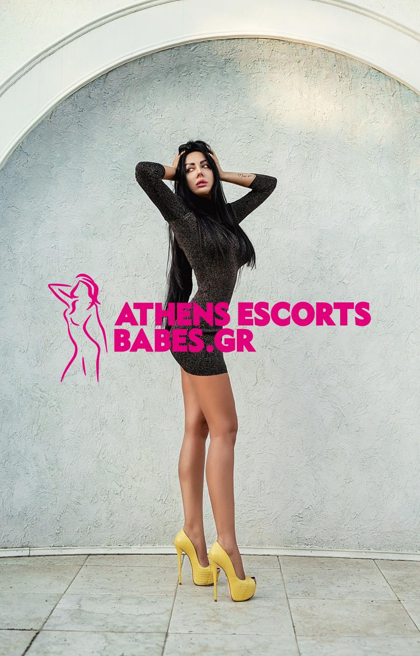 ATHENS ESCORT GIRLS FIONA