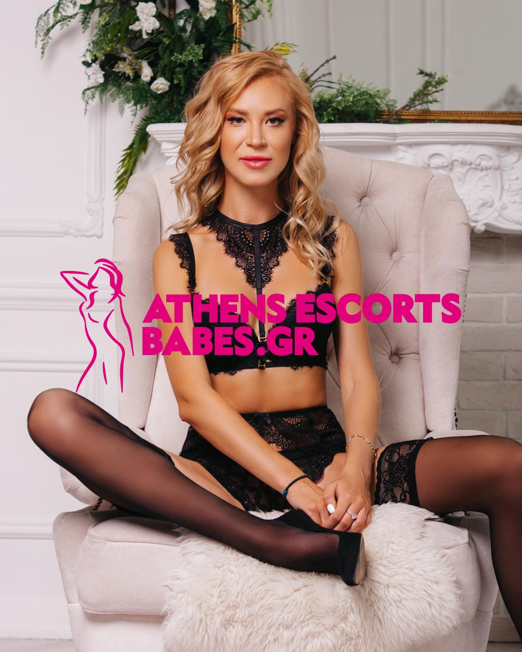 ATHENS ESCORT GIRLS MARTA