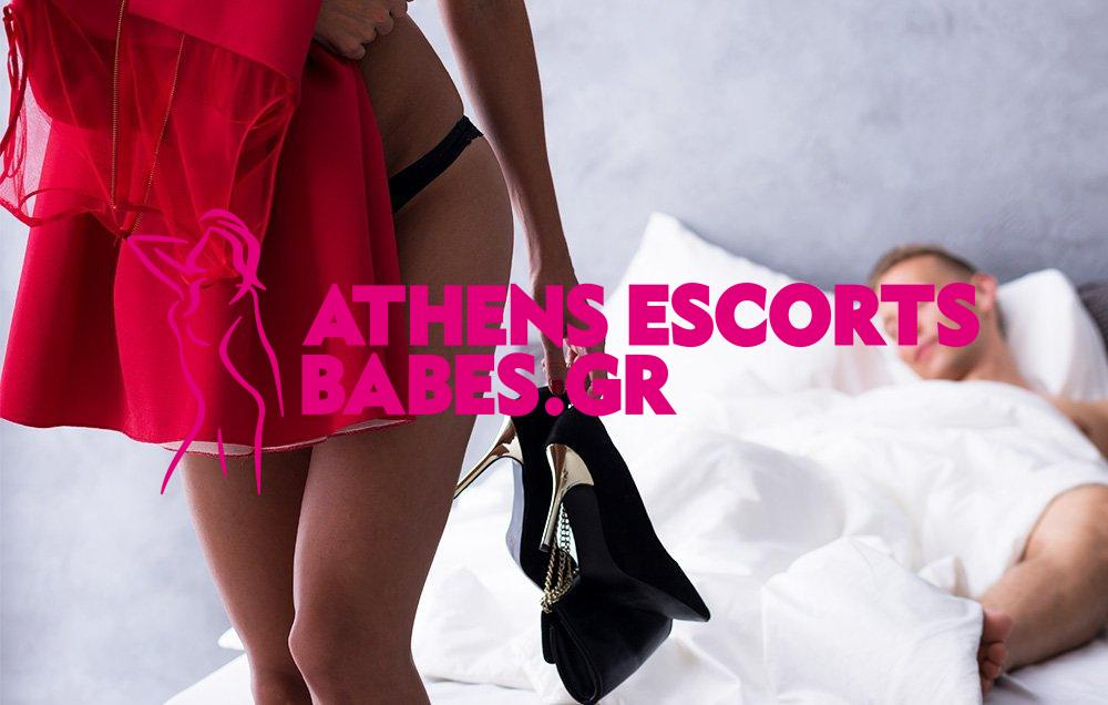 athens-escorts-protimoun-girlfriend-experience-oxi-one-night-stand/