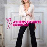 ATHENS ESCORT GIRLS LOREY