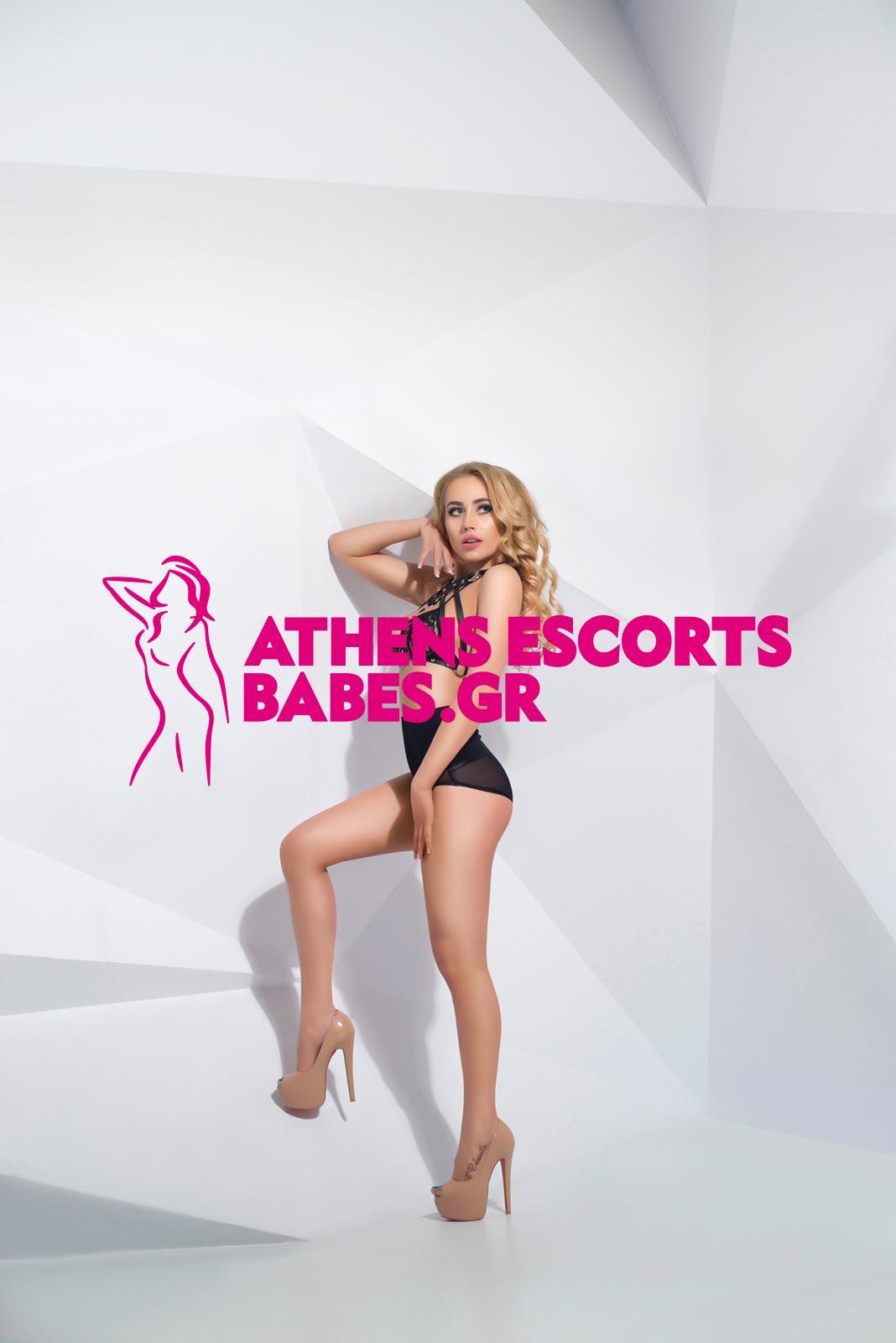 ATHENS ESCORT GIRLS DIANNA