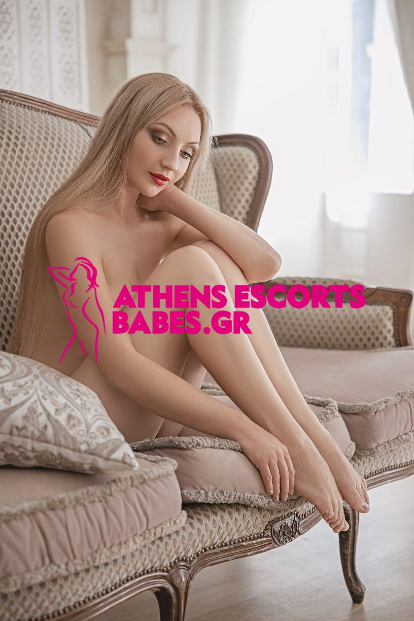 ATHENS ESCORT GIRLS MARIETTA