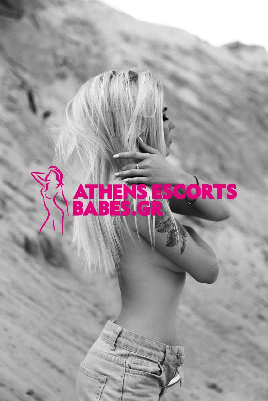 ATHENS ESCORT GIRLS EMILIA
