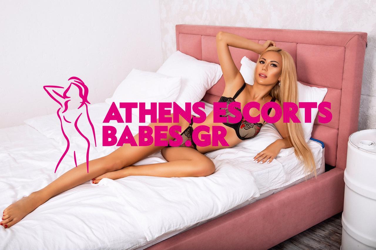 ATHENS ESCORT GIRLS KARLI