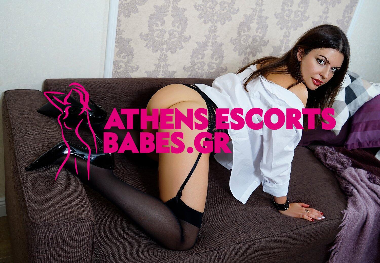 ELENA BUSTY ATHENS ESCORT 7
