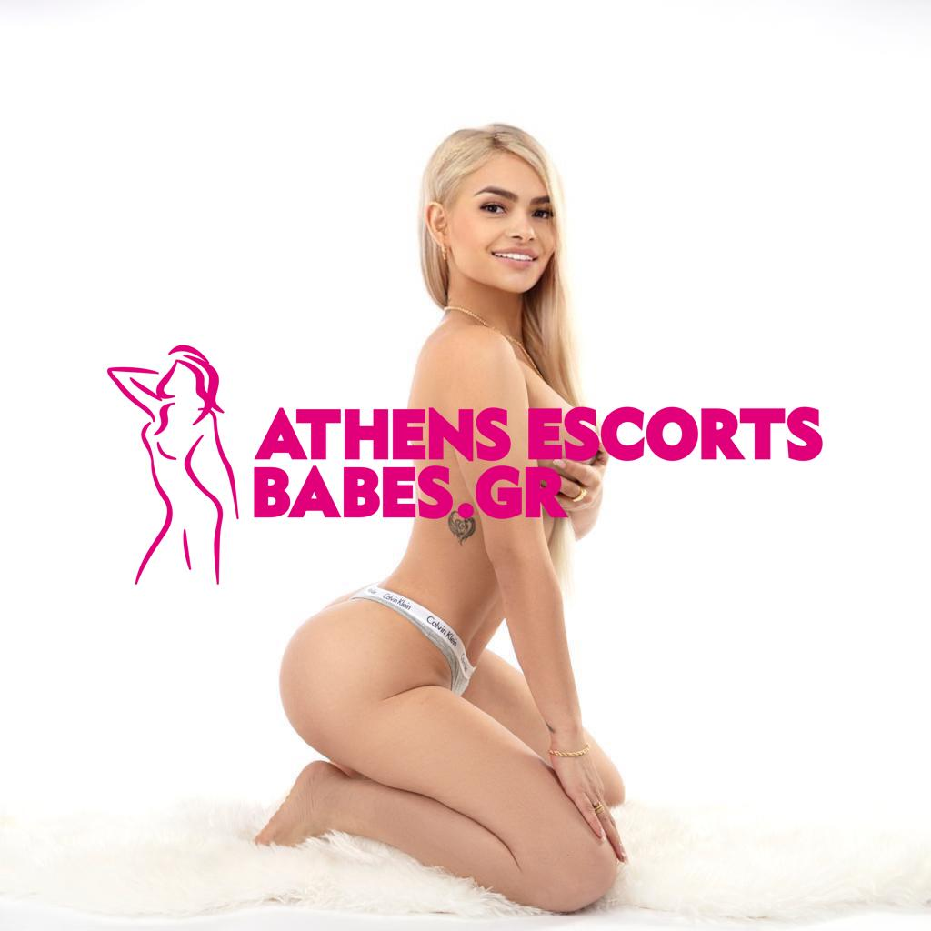 COLOMBIAN ULTRA HOT ATHENS DIVA KATALINA
