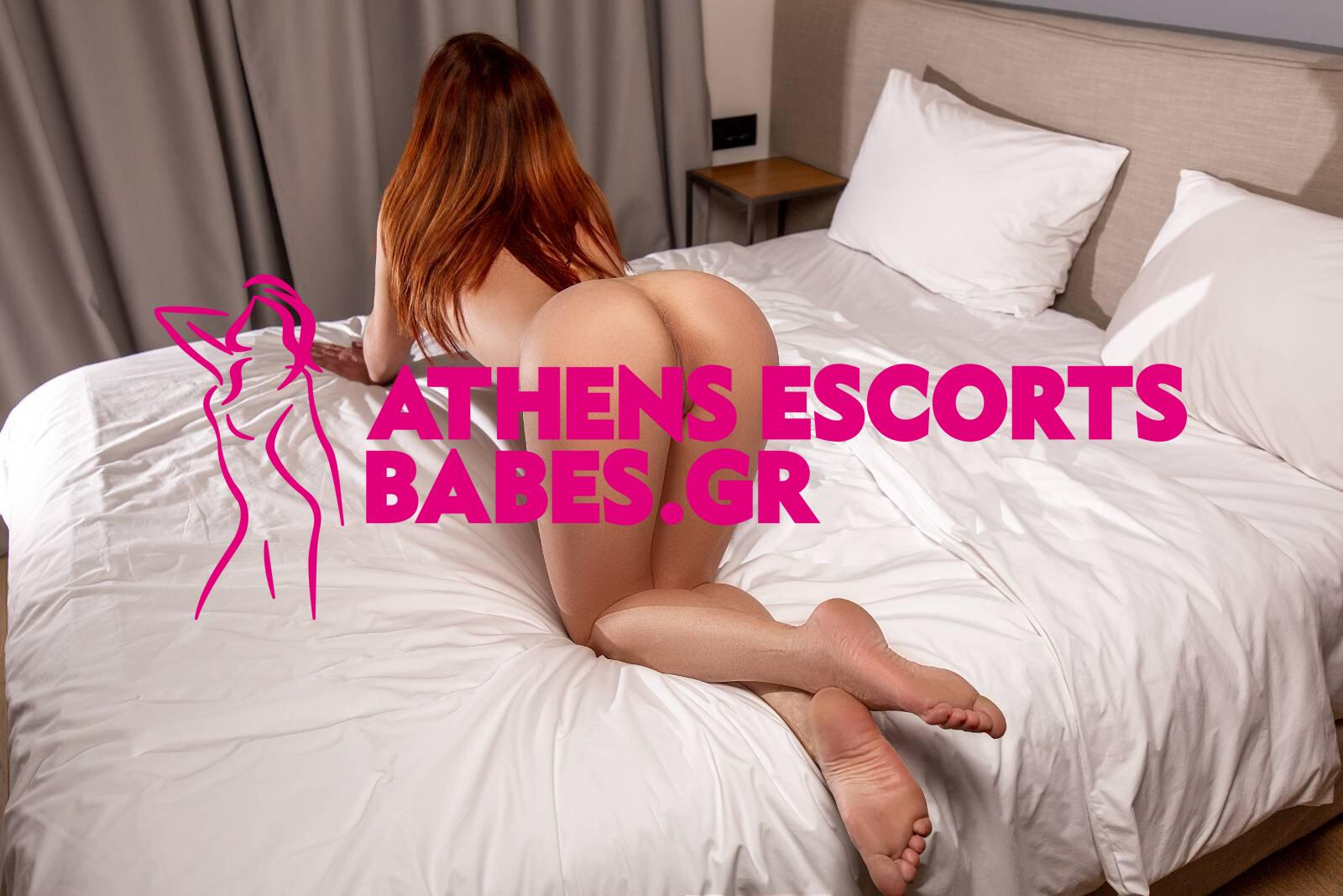 TOP MODEL ESCORT MARY 5