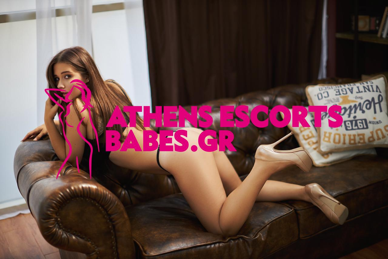 SEXY RUSSIAN ESCORT TEEN RITA