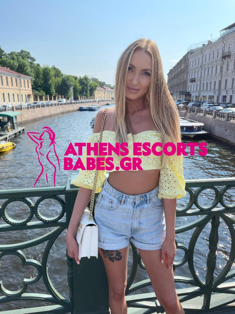 ARIELA HOT SEXY ESCORT ATHENS